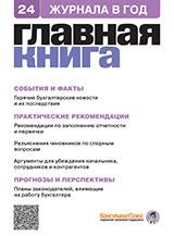 cover_next