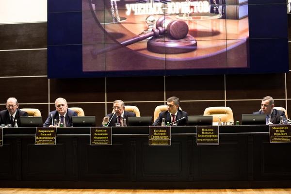 Конгресс конференция право юриспруденция октябрь 2016