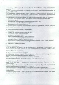 Image-02