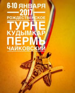 2017-01-09_092521